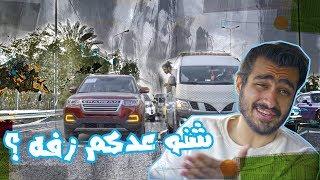 محمد اياد ميعرف ليش يرگص وليش يبچي بالزفة  الموسم الرابع   ولاية بطيخ