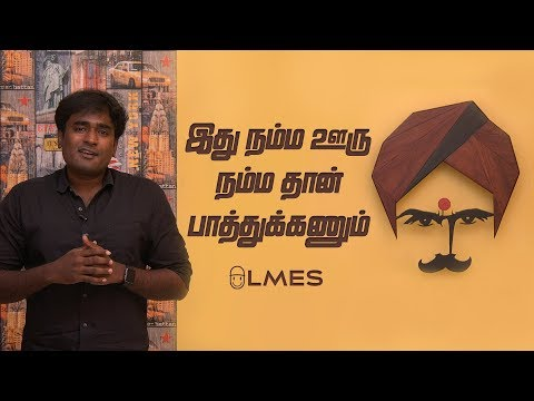 We are in need of Engineers Support | Gaja Cyclone Relief | LMES