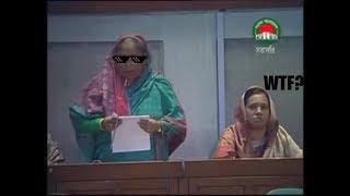 Funny Speech by Woman MP. Reading like class 2 children.