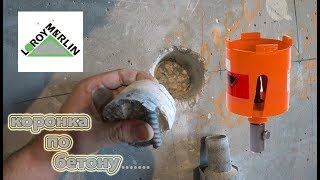 видео алмазная коронка по бетону