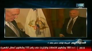أمريكا تؤكد دعم حلف الناتو.. و«بومبيو» مديراً للمخابرات المركزية