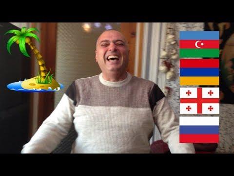 Анекдот про азербайджанца, армянина, грузина и русского, которые попали на необитаемый остров