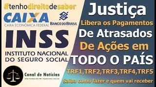 INSS PAGA Atrasados DE AÇÕES NA JUSTIÇA VENCIDAS EM JULHO serão pagos a 85.616  EM TODO O PAÍS VEJA