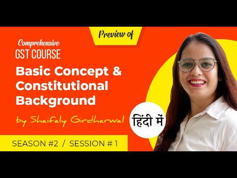 Session 1 of GST Course: Basic Concept & Constitutional Background
