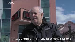 Плакаты после выборов -  Нью-Йорк - открытый микрофон
