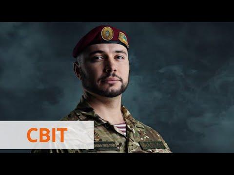 Факти ICTV: Доказательства невиновности Маркива представили в итальянско-украинском документальном фильме