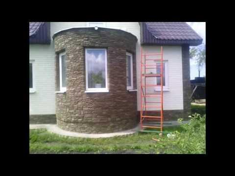 Недорогой и оригинальный фасад дома, своими руками.