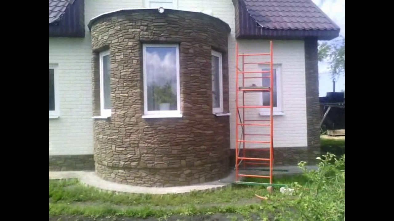 Как сделать фасад дома, отделка фасада: варианты отделки и