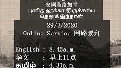 29/3/2020 Service Notice (St. Luke's Church Teluk Intan)