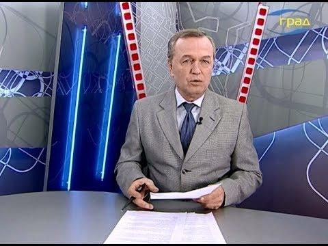 Новости Одессы 07.10.2019