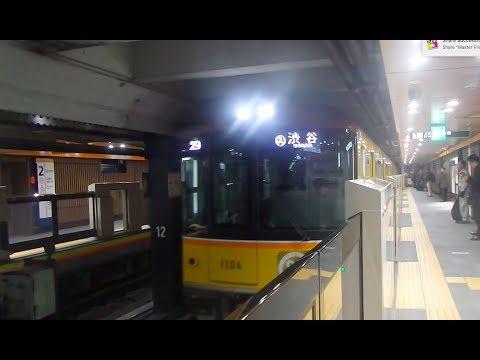 (Tokyo Metro) Tokyo Metro 1000 Series On Ginza Line