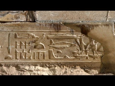 The Mystery Of The Flying Machines At Seti I Temple - Abydos - Egypt