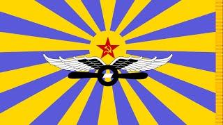 Soviet Air Force Anthem