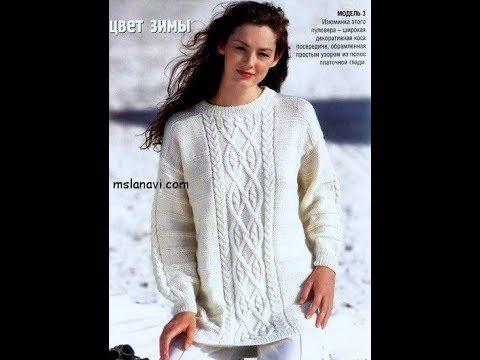 вязание спицами джемпера для девушки модели 2019 Knitting With