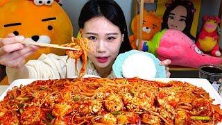 푸짐한 알찜 먹방 Mukbang
