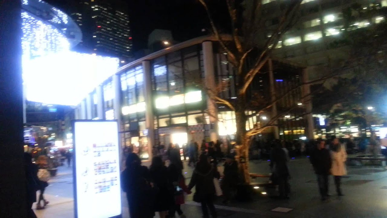 JapanForever In diretta dal Giappone Tokyo Akasaka Sakas