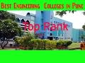 Best Engineering  colleges in Pune 2017उत्कृष्ट  इंजीनियरिंग   कॉ ले ज पुणे