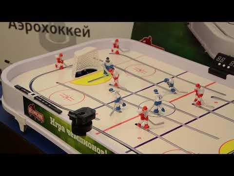 Настольный хоккей Юниор