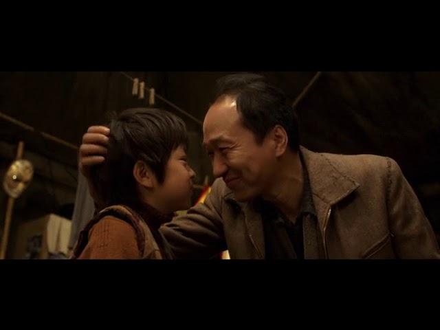 小說改編電影:怪人二十面相 —  主演:金城武、松隆子