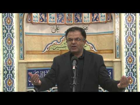 Muharram 2015/1437 Night 4 - Dr. Mehdi Taghiei [Farsi]
