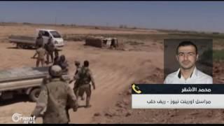 شاهد.. الثوار يستعيدون كافة النقاط على محور الشيخ سعيد بحلب - جولة الرابعة