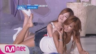 [STAR ZOOM IN] HyunA(현아) - Bubble Pop / Why She Takes Off Her Heels? 150831 EP.24