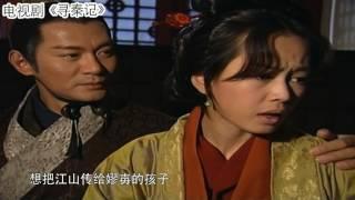 袁游 第一季 第53期豪放派女汉子 芈月