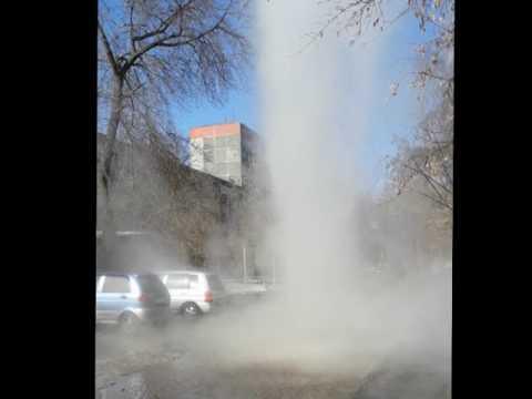 В Челябинске забил гейзер