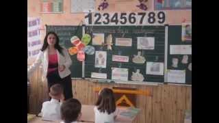 Урок читання в 1-Б класі Борова А В