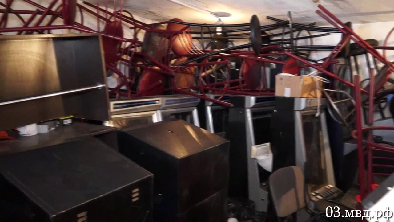 Вулкан автоматы казино онлайн игровые