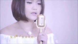 Zhuang Xin Yan 莊心妍(Ada) - Yu Wo Wu Guan 與我無關 MV【HD】