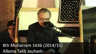 8th Muharram Majlis | Allama Talib Johri | 1436 (2014/15) - Zuljana.com