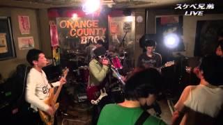 スケベ兄弟のライブに突然SM女王様が乱入!横浜オレンジカウンティー...