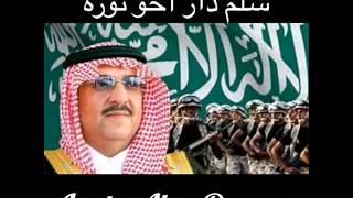 سلم دار أبو نورة ( يارباة )