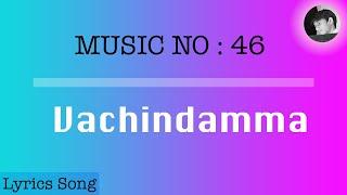 Vachindamma | Lyrics Song With English Subtitle | geetha govindam
