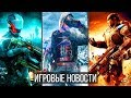 Игровые Новости Metro Exodus Project Nova Gears Of War 5 DMC 5 Red Alert Cyberpunk 2077 PS5 mp3