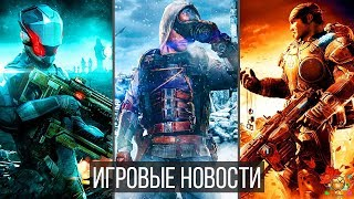 Игровые Новости — Metro Exodus, Project Nova, Gears of War 5, DMC 5, Red Alert, Cyberpunk 2077, PS5