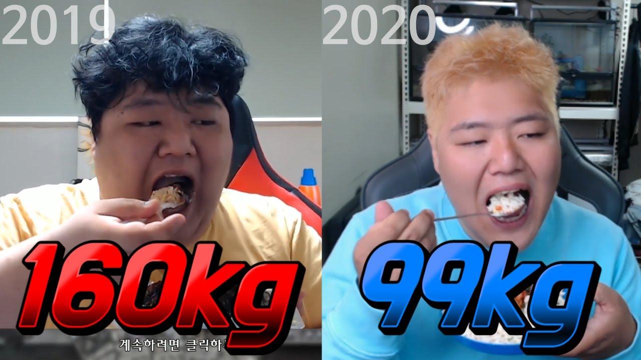 160kg 공혁준 vs 99kg 공혁준 - YouTube
