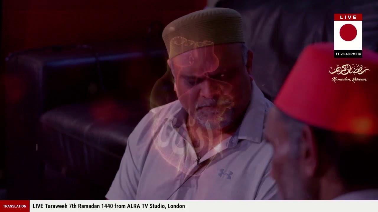Download Zikr e Jahar ka Tareeqa | ALRA TV