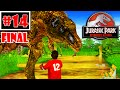 Jurassic Park Operation Genesis (Gameplay/PT-BR) - Soltando Os Dinossauros Ep.3 (#14/FINAL)