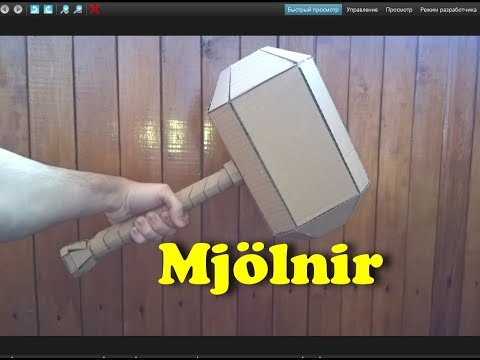 How to make a Mjolnir DIY (Thor's Hammer)