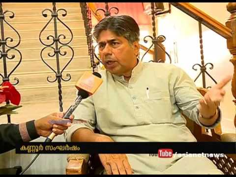 P V Rajagopal to be a mediator in political violence at ...