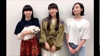 Perfume公式Twitterから、アミューズフェス2019 開催前の宣伝動画が公開...