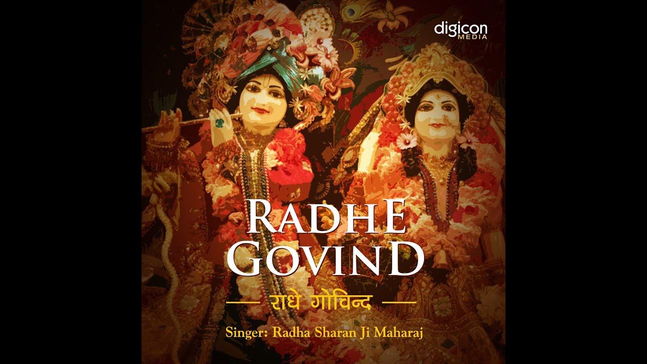 MOST BEAUTIFUL MUSIC- Radha Kripa Kataksh Stava   - YouTube