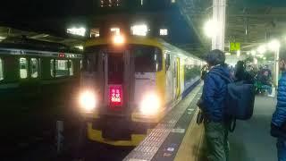 E257系 犬吠初日の出5号 成田駅発車