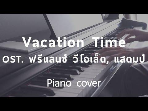 [ Cover ] Vacation Time - OST. ฟรีแลนซ์ - วีโอเล็ต, แสตมป์ (Piano) By fourkosi