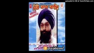 Mere Ram Rai Bhai Harjinder Singh Ji (Srinagar Wale) Gurbani Kirtan Shabad