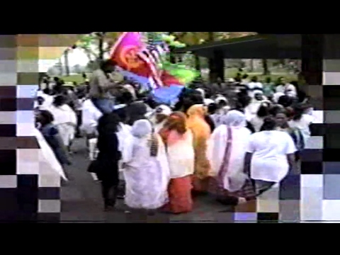 1997 Eritrean Independence Day Celebration -  Minneapolis/St. Paul, Minnesota
