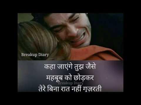 Sad Shayari Hindi || Sad Shayari Image || Bewafa Shayari In Hindi || Heart Touching Shayari