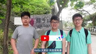 Publication Date: 2021-05-05 | Video Title: 【22】東華三院黃笏南中學  A組:香港印象